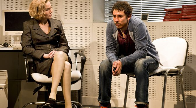 """""""House of Games"""" at the Almeida Theatre"""