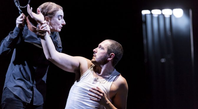 """""""Damned by Despair"""" at the National Theatre"""