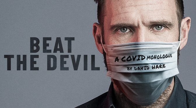 Beat the Devil image featuring Ralph Fiennes photo by Pal Hansen Contour by Getty Images