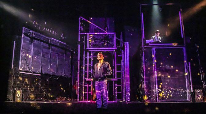 Cruise-at-the-Duchess-Theatre-credit-Pamela-Raith